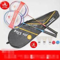 羽毛球拍双拍碳素单拍超轻耐用型全装健身进攻型碳纤维