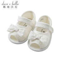 戴维贝拉夏季新款婴儿凉鞋女宝宝步前鞋DBH10826