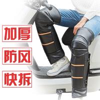 冬季摩托车护膝电动车保暖护膝电瓶车男女护腿防寒骑车加厚护腿