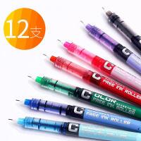 白雪159直液式彩色走珠笔0.5mm学生考试全针管水笔韩国文具中性笔