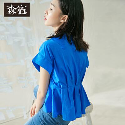 森宿CZ蓝精灵共舞夏装新款文艺压褶下摆修身短袖衬衫女立领