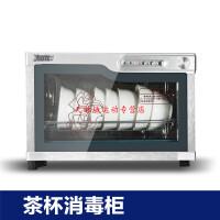 消毒柜小型碗柜商用立式柜式迷你餐具高温臭氧台式保洁柜