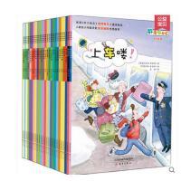 数学帮帮忙 套装全25册 畅销儿童小学生多功能数学绘本图画故事书 让孩子爱上数学附赠导读手册 上车喽!我们的校报等