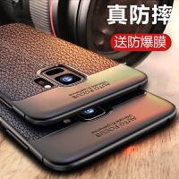 新款三星s9手机壳plus全包防摔套galaxy简约潮男s9+女硅胶商务黑P