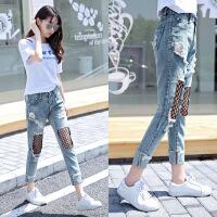 2017年夏季纯色气质优雅韩版牛仔裤全棉牛仔布时尚做旧贴布 图片色 EUR26