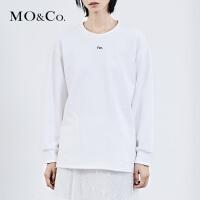 MOCO春季新品狗年手绘图案套头长袖卫衣MA181SWS211 摩安珂