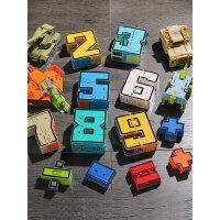 数字合体变形玩具恐龙机器人男孩金刚汽车益智5百变4字母6岁儿童3