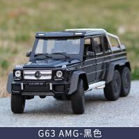 威利FX1:24奔驰S500 G500越野车模型SUV合金汽车模型仿真原厂 G63 6X6-黑色