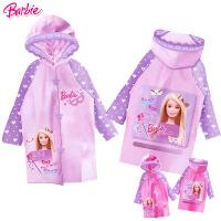 芭比女孩儿童雨衣耐用带书包位雨衣小学生可爱公主雨披RA-2037