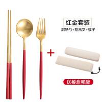 筷子勺子套装学生便携式餐具三件套可爱家用餐具长柄叉勺子筷子盒