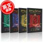 现货 哈利波特与密室 20周年纪念 平装版 各学院4本套装 英文原版 Harry Potter Chamber JK罗琳 哈利波特系列 2