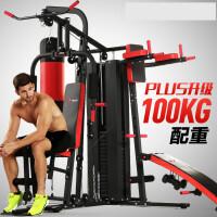 DM/鼎明家用大型组合多功能健身器材三人展综合运动力量训练器械 红+黑 100KG配重