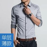 秋冬男士衬衫长袖加绒保暖寸衫休闲青年纯色修身年轻按扣加厚衬衣