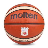 Molten摩腾篮球 PU材质 室内外篮球 比赛训练 BGD7X BGD6X