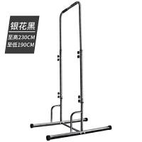 单杠家用室内引体向上器多功能健身器材儿童增高拉伸杆架
