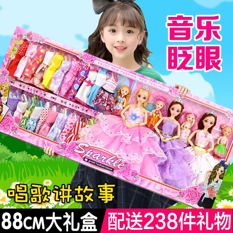 音乐芭比娃娃套装大礼盒女孩公主婚纱儿童玩具换装洋娃娃别墅城堡 12关节9D眨眼灯光音乐