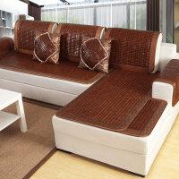 夏季沙发凉席沙发垫麻将席沙发凉垫夏天竹沙发垫防滑坐垫定做 咖啡麻将