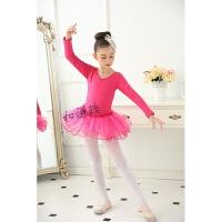 儿童舞蹈服秋冬季长袖女童芭蕾舞裙小女孩练功服幼儿演出考级服装