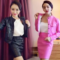 女士秋装套装时尚气质新款名媛修身皮夹克短外套包臀裙两件套