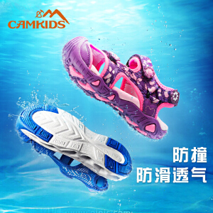 CAMKIDS潮牌女童凉鞋 溯溪夏季儿童公主鞋中大童运动沙滩鞋7-12岁