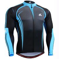 户外运动健身服 秋季长袖骑行服套装吸湿排汗 CS-5601