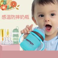 【支持礼品卡】婴儿奶瓶玻璃新生儿硅胶套宽口径玻璃奶瓶防摔奶瓶宝宝用品h7u