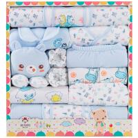 Banjvall/班杰威尔纯棉婴儿礼盒套装