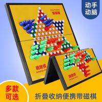 桌面小游戏五子棋玩具儿童迷你象棋磁性折叠飞行棋桌游休闲跳跳棋