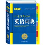 开心辞书 小学生多功能英语词典(彩图版)英语词典字典 工具书