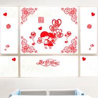 结婚装饰用品卡通喜字静电贴新房布置窗花喜字剪纸贴纸套装