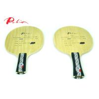 Palio/拍里奥 乒乓球底板拍 9层合板全面型钛碳 球拍 横拍直拍TS1