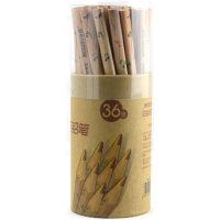 马可 marco 6404 原木三角杆四色混芯彩色铅笔 儿童绘画涂鸦笔彩笔【本店满68元包邮 ,新疆 西藏等偏远地区除外】