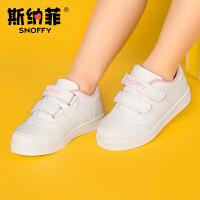 斯纳菲儿童运动鞋女童鞋男童大童白色宝宝板鞋 春秋韩版小白鞋