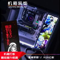 七彩发光机箱灯板RGB幻彩流光电脑主机DIY装饰背板定制AURA5*10cm以内官方标配