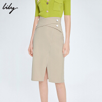 【LILY超品/限时一口价:239】Lily2020夏季新款女装通勤高腰显瘦一步包臀半身裙