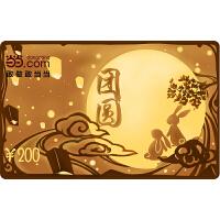 当当中秋节卡(新)200元