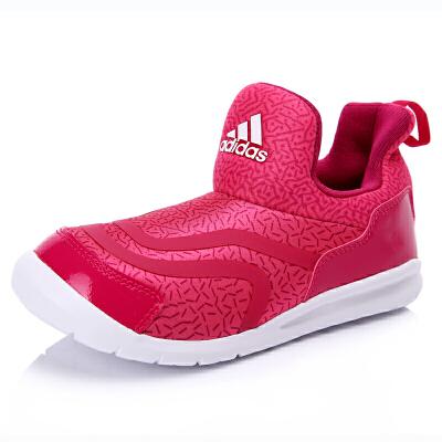阿迪达斯(adidas)海马童鞋新款女童运动耐磨轻便舒适训练鞋 粉色 AQ3761