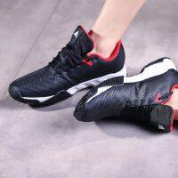【7.18开抢 满100减20 满279减100】adidas阿迪达斯男子网球鞋18新款BARRICADE比赛训练运动