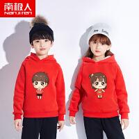 儿童2018年新款中大童男孩女孩大红色卫衣加绒加厚