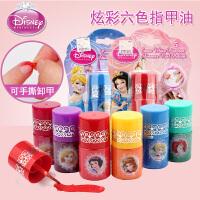 女孩礼物儿童指甲油水溶指彩儿童化妆品可撕可剥美甲玩具