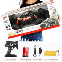 遥控汽车越野车 超大RC四驱高速攀爬车充电动男孩玩具车赛车