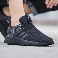 adidas阿迪达斯NEO男子休闲鞋2018新款舒适休闲运动鞋DB1540