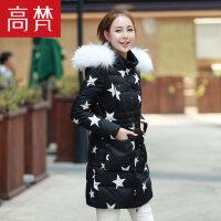 高梵2018新款貉子大毛领时尚星星印花反季羽绒服女中长款修身外套