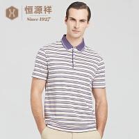 恒源祥男士桑蚕丝短袖T恤夏季中年翻领横条纹polo衫 商务体恤汗衫