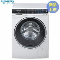 西门子(SIEMENS) XQG100-WM14U561HW 10公斤 变频节能 智能除渍 家居互联 滚筒洗衣机(白色