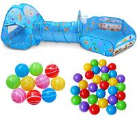 儿童帐篷室内宝宝玩具游戏屋户外婴儿爬行钻洞隧道筒海洋球池围栏