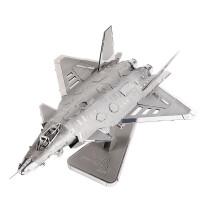 金属拼图3D立体军事模型歼20战斗轰炸飞机拼装玩具创意礼物 歼20战斗机(银色)
