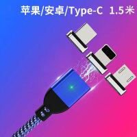 磁吸数据线苹果iPhone安卓type-c多头通用充电器线快充闪充磁铁强磁吸磁式磁力磁性5a车载充电
