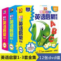 幼儿童宝宝英语动画片学习英文单词启蒙早教视频教材光盘dvd碟片