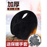 冬季耳罩保暖耳套男士耳包女耳暖护耳罩防风耳朵套耳捂子冬天耳帽